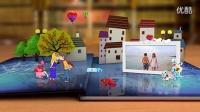 A0373  欧式尊贵高端婚礼婚庆浪漫情人节3D立体相册AE模板