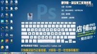 会声会影X4中文版安装教程