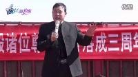 《胡汉三》2014年青海花儿演唱