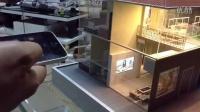 香港大白鲨智能家居演示视频/网络别墅家居控制系统
