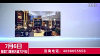 江西弈昌装饰设计工程有限公司20S广告