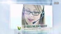 商务类公司企业宣传片头AE片头模板