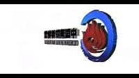 中国消防博物馆标志设计-logo11设计网
