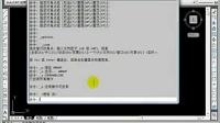 CAD2012基础入门253讲-1.1.9 命令行窗口