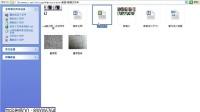 132 3dmax视频教程打包下载_谷建室内设计教程