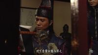 寒山潜龙 02