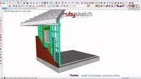 SU BIM工具PlusSpec使用建筑构造结点绘制