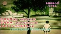 七夕节的由来邪君的七夕皇妃全文阅读关于七夕的歌视频唯美小手指