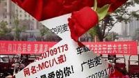 mc八戒江苏宗申三轮车战歌