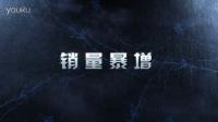 鑫鑫视觉设计2014AE客户订制(静静)