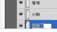 【完整版】2014年7月1日晓恋老师在真群讲ps主页《宫锁珠帘》课录