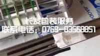 标签点数机,点数20张自动配包装机演示过程