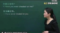 [sitdjee] 英语音标表八年级英语复习计划.flv
