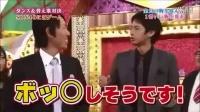 爆笑: 对日本偶像天团SDN48进行的惩罚游戏  摸奶