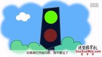 三国演义动画版,评书三国演义,袁阔成评书三国演义