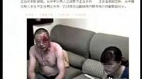 四川江安县食品药品监督局副局长包养情妇被处分 140703 网罗天下