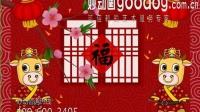 山东鲁泰纺织 新年贺卡   妙动画制作  Flash制作公司