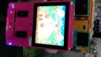 超豪华儿童投币3D老爷车摇摇乐3D视频互动游戏