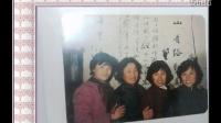 sheng huo ji yi  shi pin yiangce2peng