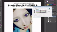 [PS]ps软件_photoshop字体ps抠图下载图像的变换