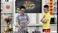 黄油柠檬虾 140704