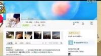 20岁邓申燕没交过女友暗示仍是处男:释小龙笑了