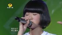 中国新声代第二季2014 王睿卓《没有什么不同》