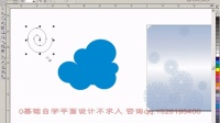 平面设计 平面设计软件 CorelDRAW.中文版绘图技巧与商业应用22-1