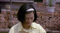 豆腐西施杨七巧 01