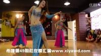 郑州肚皮舞教练员培领航者希娅第49期肚皮舞毕业汇报