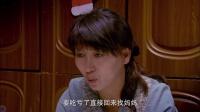 豆腐西施杨七巧 06
