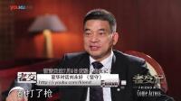 中国企业海外遭革命党勒索枪支?