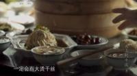 舌尖上的中国(五) 140704