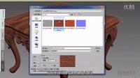 3DMax视频教程:3DMax制作家具第02课 欧式古典雕花材质详解(