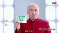 肺宁颗粒15秒徐峥版-桔子互动营销宣传片