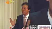 【衡水维迈】王松-唐骏在天津大学发表的精彩演讲(上)
