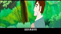 【爱护生命的故事】金钱豹的母爱【196】