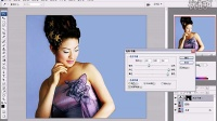 [PS]02.photoshop高级教程——婚纱调色技巧_标清