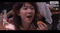 【好巧旅游公开课】澳门葡式蛋挞美食攻略