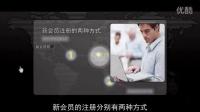 视频: 金砖国际—注册新会员展示