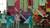 朝阳外国语学校小学部表演的兔子舞