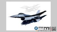 CG手绘(PS软件)--飞机
