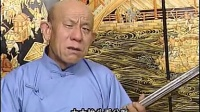 视频: 武乡三弦书 访通州之抢亲 a