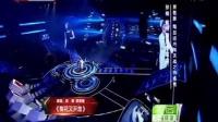 孙楠&黄绮珊&韩红 - 梨花又开放