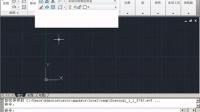 cad教程 CAD视频教程下载 cad2011视频教程全集