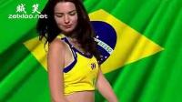 巴西美女足球宝贝助阵世界杯_标清