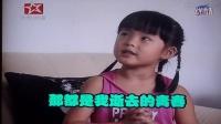 长沙女性频道天才小屁孩刘嘉铭刘嘉妮13