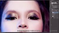 [PS]PS教程 Photoshop人像处理基础教程 第二集 眼睛处理_标清