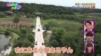 乃木坂って、どこ? 2014-07-06 #141