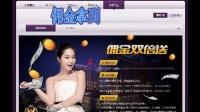 视频: 万家乐国际平台 —412834999